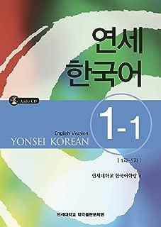Best yonsei 1 1 Reviews