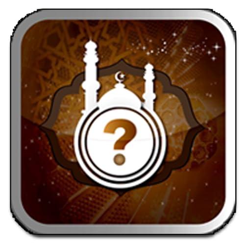 Iaarif Dinak - islam religion