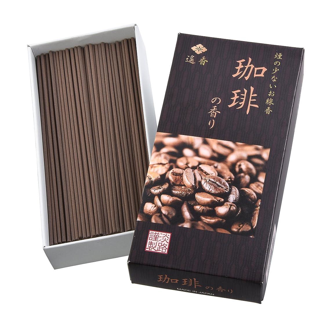 簡潔なピン遙香 珈琲の香り 3個セット