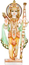Blessing Lord Rama - White Marble Statue
