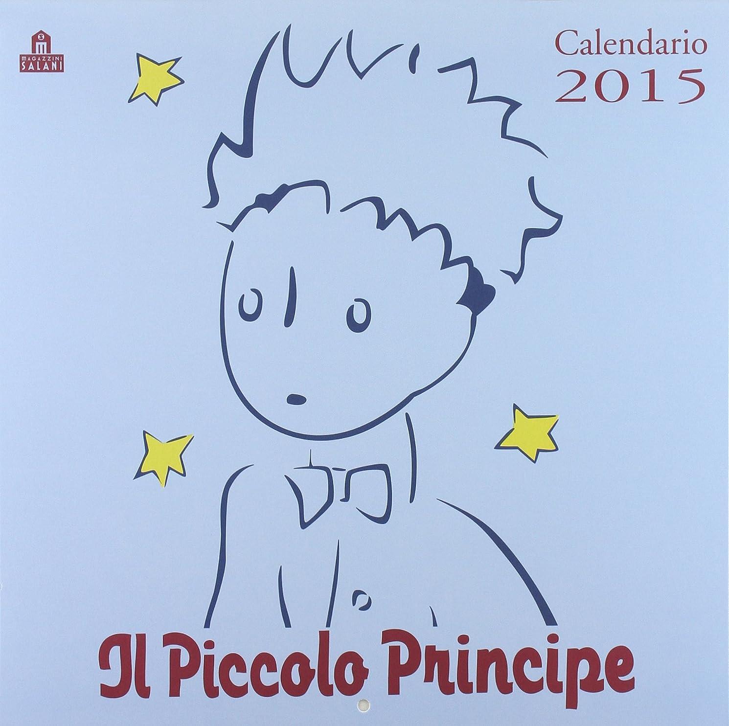 スーダン完全にセッションIl Piccolo Principe. Calendario 2015