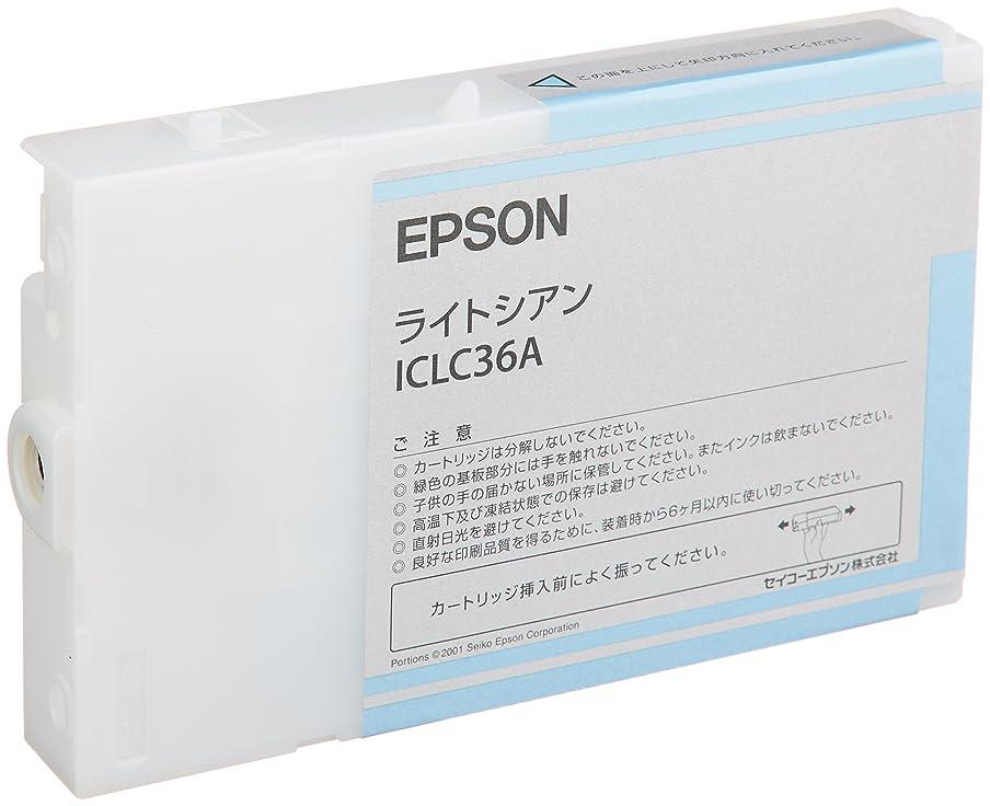 日帰り旅行に踊り子貫通EPSON 純正インクカートリッジ  ライトシアン 110ml ICLC36A