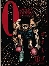 Zero 1―God save the knuckle! (ビッグコミックス)