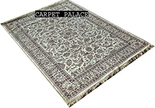 Carpet Palace Kashmiri Traditional Silk Carpet Persian Design for Your Living Room and Hall 180x275cm 6 Feet by 9 Feet Color Ivory/Multi
