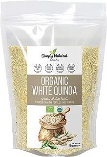 Simply Natural Organic White Quinoa, 500g, NON-GMO, Gluten-Free, Good Fiber Source