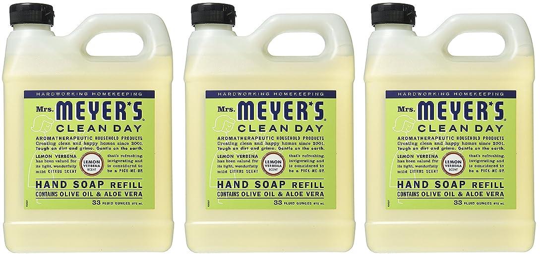 振動させるびっくりピボットMrs. Meyers リキッドハンドソープ レモン Verbena