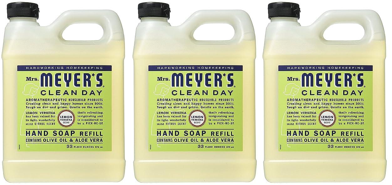 子供達行列思いやりMrs. Meyers リキッドハンドソープ レモン Verbena