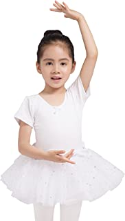 d356b37eb4 Dancina Girls Skirted Leotard Sparkle Short Sleeve Tutu Ballet Dress Front  Lined
