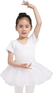 Girls Skirted Leotard Sparkle Short Sleeve Tutu Ballet Dress Front Lined