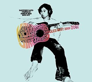 歌うたい25 SINGLES BEST 2008〜2017 (初回限定盤)