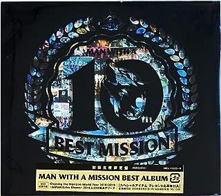 """【外付け特典あり】MAN WITH A """"BEST"""" MISSION(初回生産限定盤)(オリジナルA5サイズノート付"""