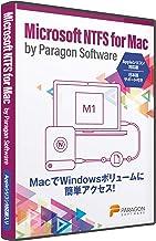 Microsoft NTFS for Mac by Paragon Software Appleシリコン対応版入り (日本語サポート付き) Amazon限定