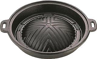 キャプテンスタッグ(CAPTAIN STAG) キッチン用品 鋳物 ジンギスカン鍋 25cm UG-3038