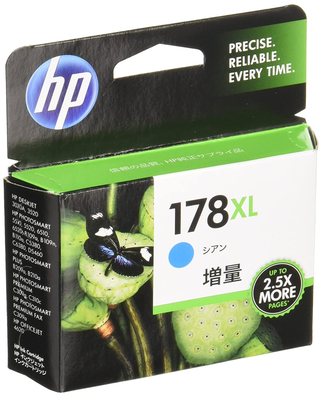 HP 178 純正 インクカートリッジ シアン ( 増量 ) HP 178XL CB323HJ