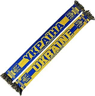 Generisch Ukraine sjaal (zijden sjaal/zomersjaal), voor Europees kampioenschap, voetbalsjaal, cult-sjaal, souvenirsjaal