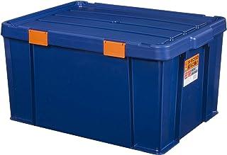 アイリスオーヤマ コンテナ バックルコンテナ 密閉 MBR-65 ネイビー/オレンジ 幅約61.8cm×奥行約44.8cm×高さ約33.3cm