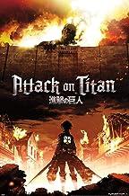 "Trends International Attack on Titan Fire Wall Poster 22.375"" x 34"", Unframed Version"