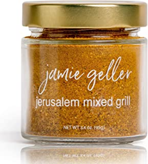 Jamie Geller Jerusalem Mixed Grill Spice Seasoning | Mix of Spices (3.4 oz Glass Jar, 95g) OU KOSHER | Savory Rubs For Gri...