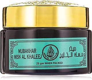 Misk Al Ghazaal Misk AL Khaleej -Oud Mubakhar (Oudchips Dipped In Scents) Bakhoor, 25 gm