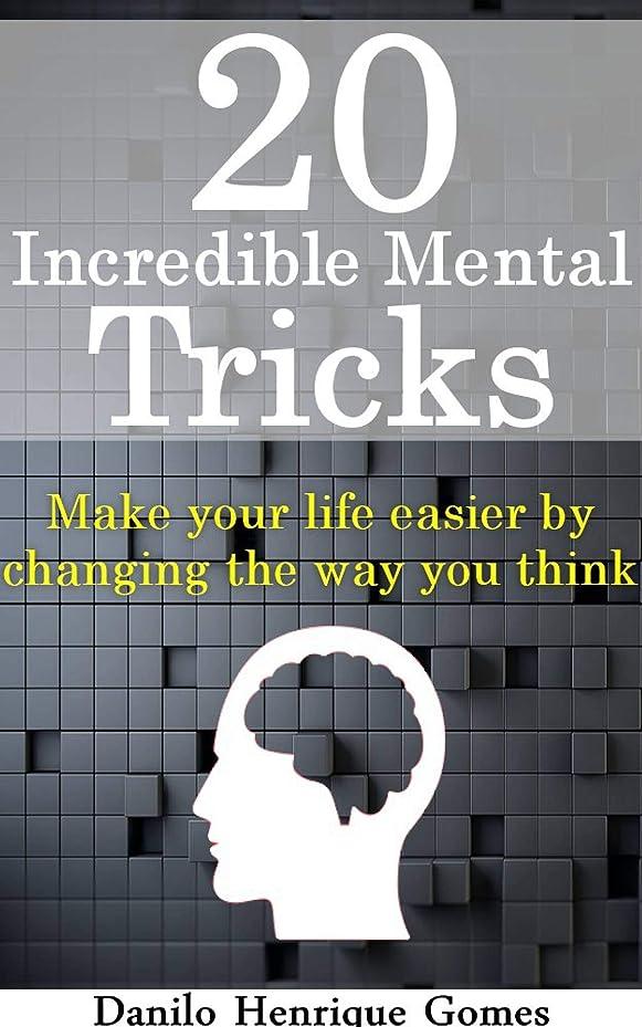 優先カスタムトランクライブラリ20 Incredible Mental Tricks (Portuguese Edition)