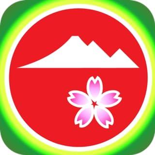 高松 山歩季
