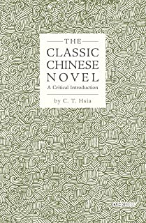 chinese novel translation