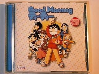 Good Morning ティーチャー