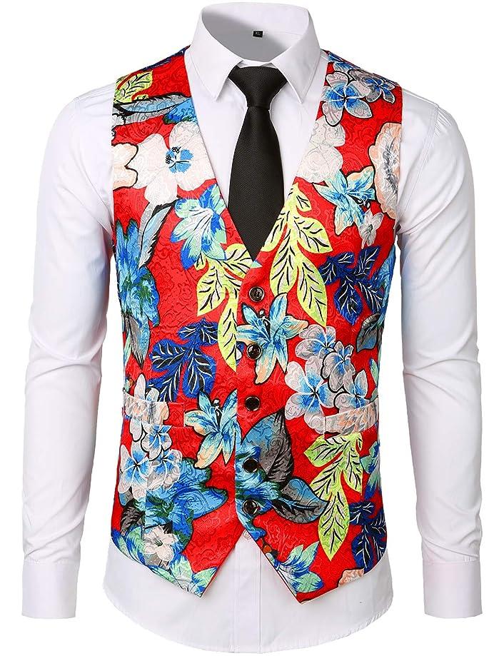 ZEROYAA Mens Hipster White Jacquard Suit Vest Wedding Party Dress Vest Tuxedo Waistcoat