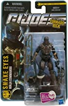 gi joe pursuit of cobra vamp