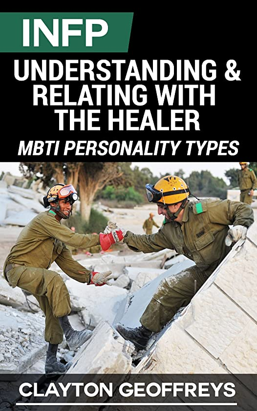 グリーンランドキャンドルフルートINFP: Understanding & Relating with the Healer (MBTI Personality Types) (English Edition)