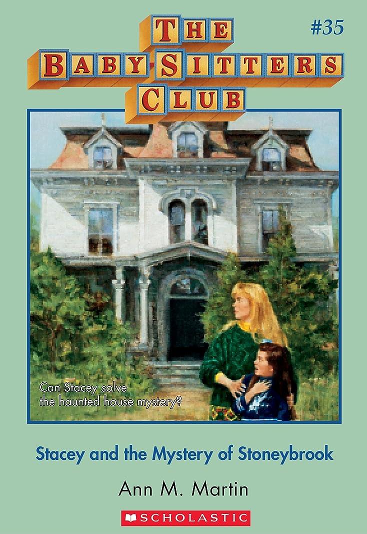 歴史持ってるハイキングに行くThe Baby-Sitters Club #35: Stacey and the Mystery of Stoneybrook (English Edition)