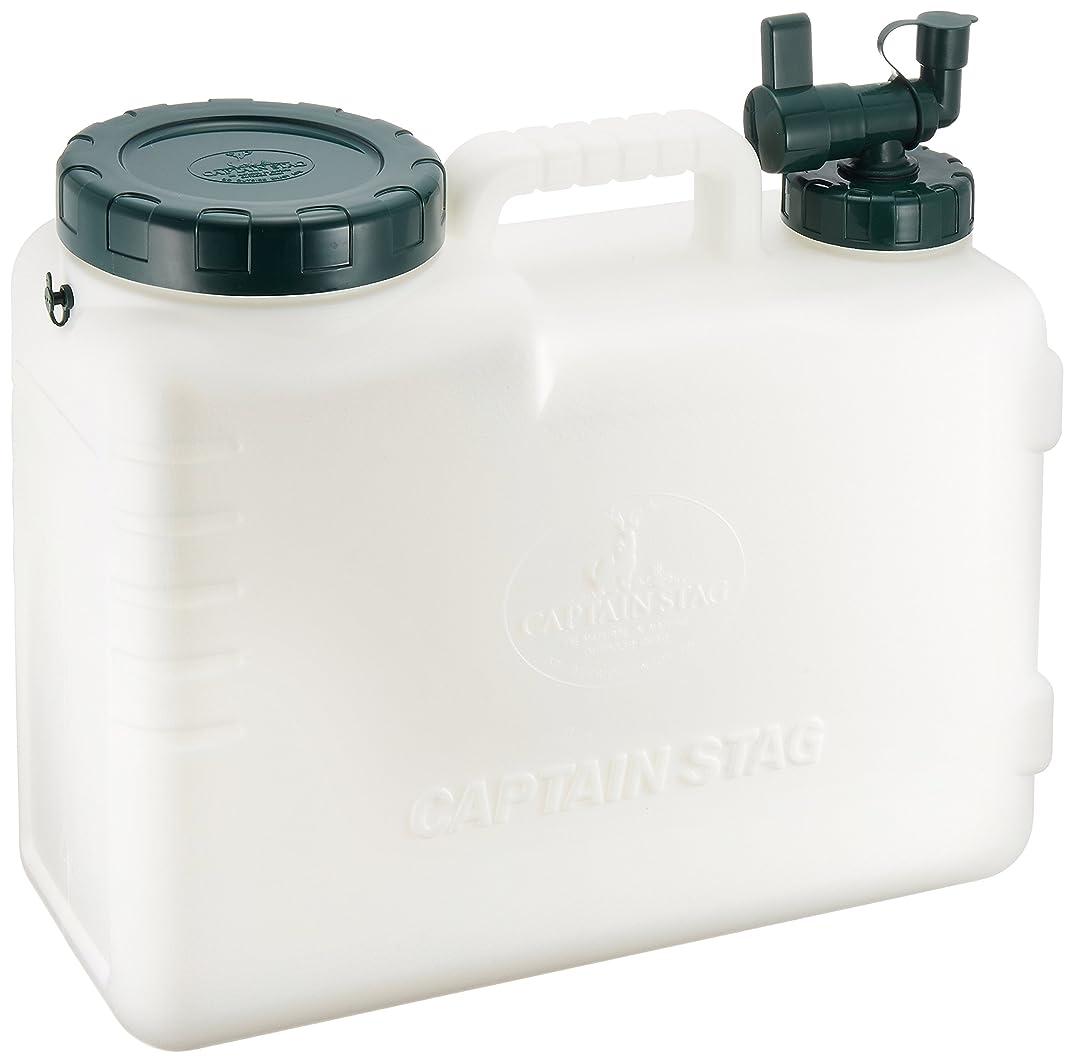 散らす乳製品有名キャプテンスタッグ(CAPTAIN STAG) ポリタンク ボルディー ウォータータンク10L M-9542 容量10L