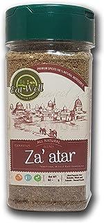 Za'atar (Zatar/Zaatar/Zahtar) Seasoning Blend   3.5 oz - 100 g , Traditional Lebanese Spices , Zahtar Spice