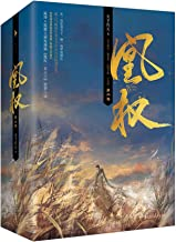 Best the rise of phoenixes chinese novel Reviews