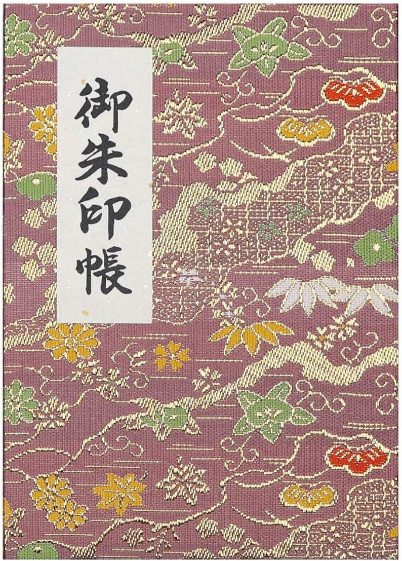HOTOKUDO Ranking Large-scale sale TOP9 'Goshuin-cho' Japanese pilgrimage note stamp book wit