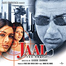 Indian Indian (Jaal - The Trap / Soundtrack Version)