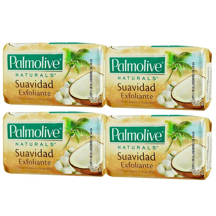 支出飽和するシマウマPalmolive ナチュラルズココY Algodonソープココナッツと綿160Gパック4
