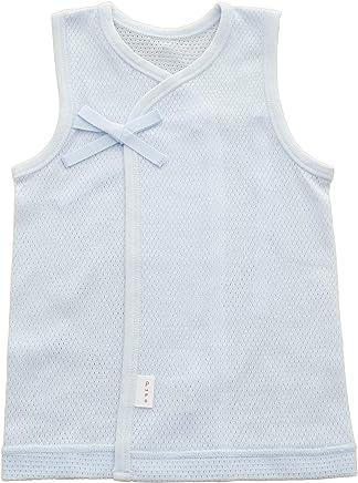 プーポ(PUPO) 短肌着 無地 50-60cm ホワイト/ピンク/ブルー さらさらやわらかメッシュ 日本製 (ブルー)