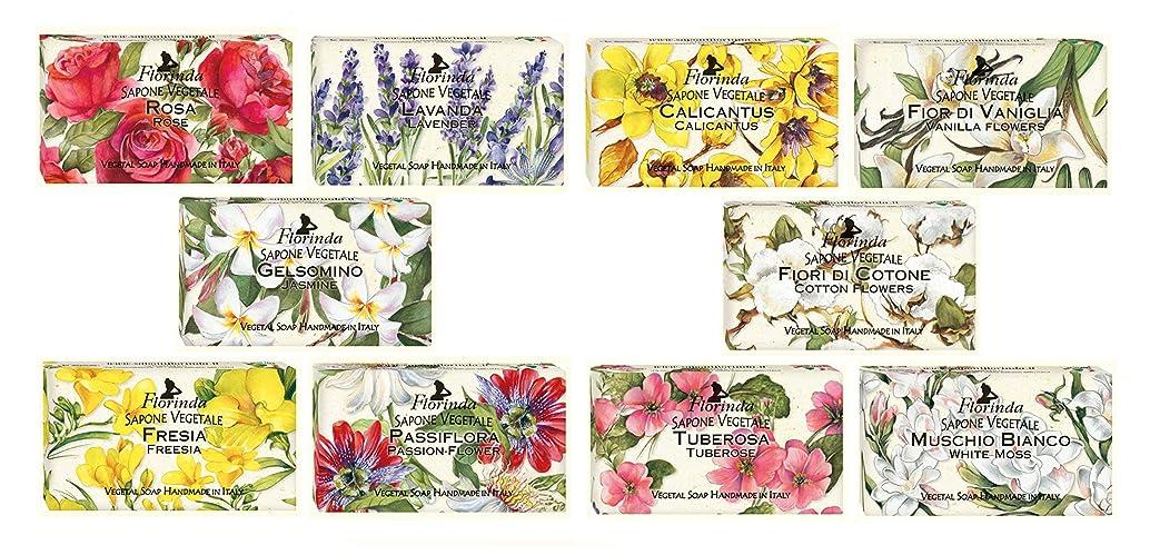 崇拝する乱用約束する【10種類セット】フロリンダ フレグランスソープ 花の香り 95g×10種セット