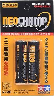 タミヤ グレードアップパーツシリーズ No.420 GP.420 ニッケル水素電池 ネオチャンプ (2本)...