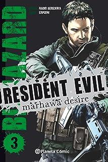 Resident Evil nº 03/05 (Manga Seinen)