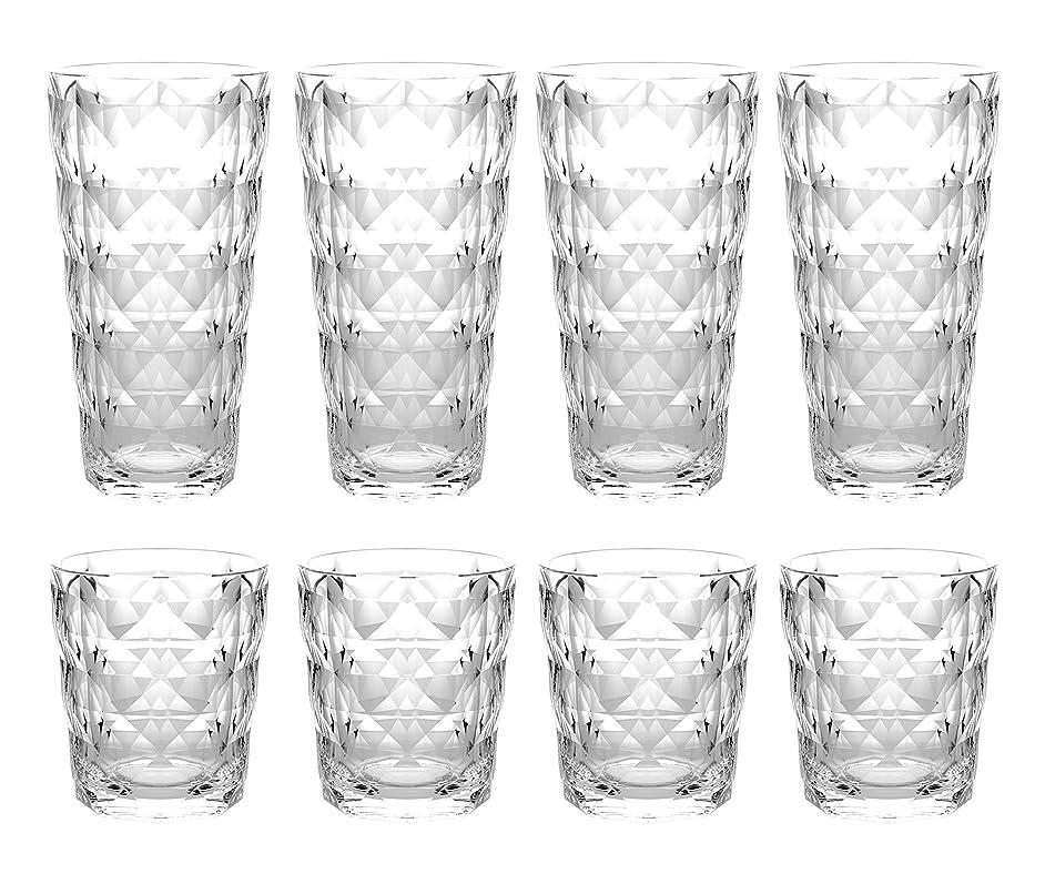 QG 13 & 22 fl oz. Diamond Cut Pattern Clear Acrylic Plastic Tumbler Set of 8