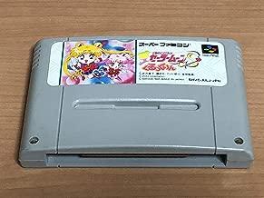 Bishoujo Senshi Sailor Moon S: Kurukkurin, Super Famicom (Super NES Japanese Import)