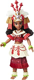 Disney Moana Ceremonial Dress