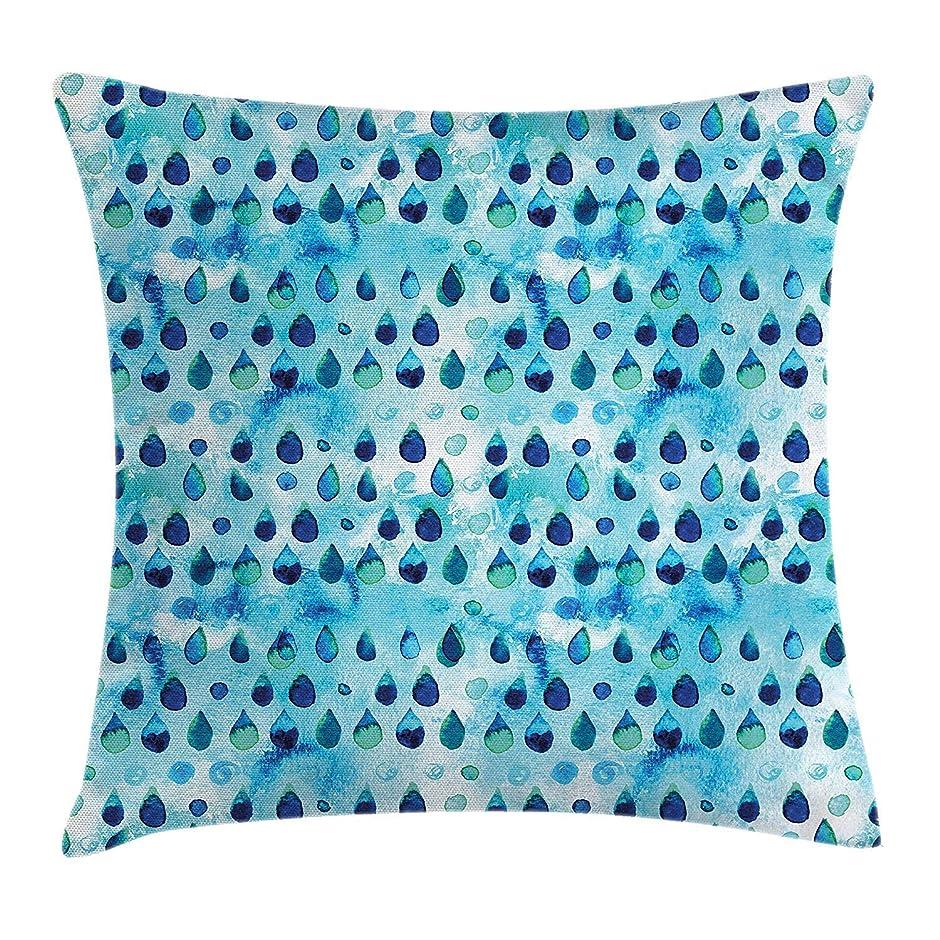 悪化する繁栄馬力Navy and Teal Pillow case Abstract Blue Watercolor Drops Aquarelle Art Rain Teardrop Quirky 18 X 18 inches