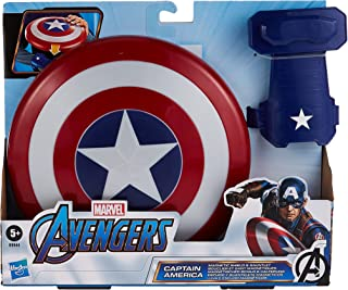 Avengers Cap Magnetic Shield And Gauntlet