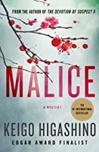 Malice: A Mystery (Detective Galileo Series Book 3)