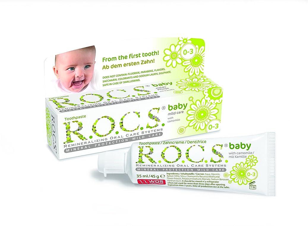 病弱残高始まりR.O.C.S. ロックス歯磨き粉 ベビー用マイルドケア カモミール