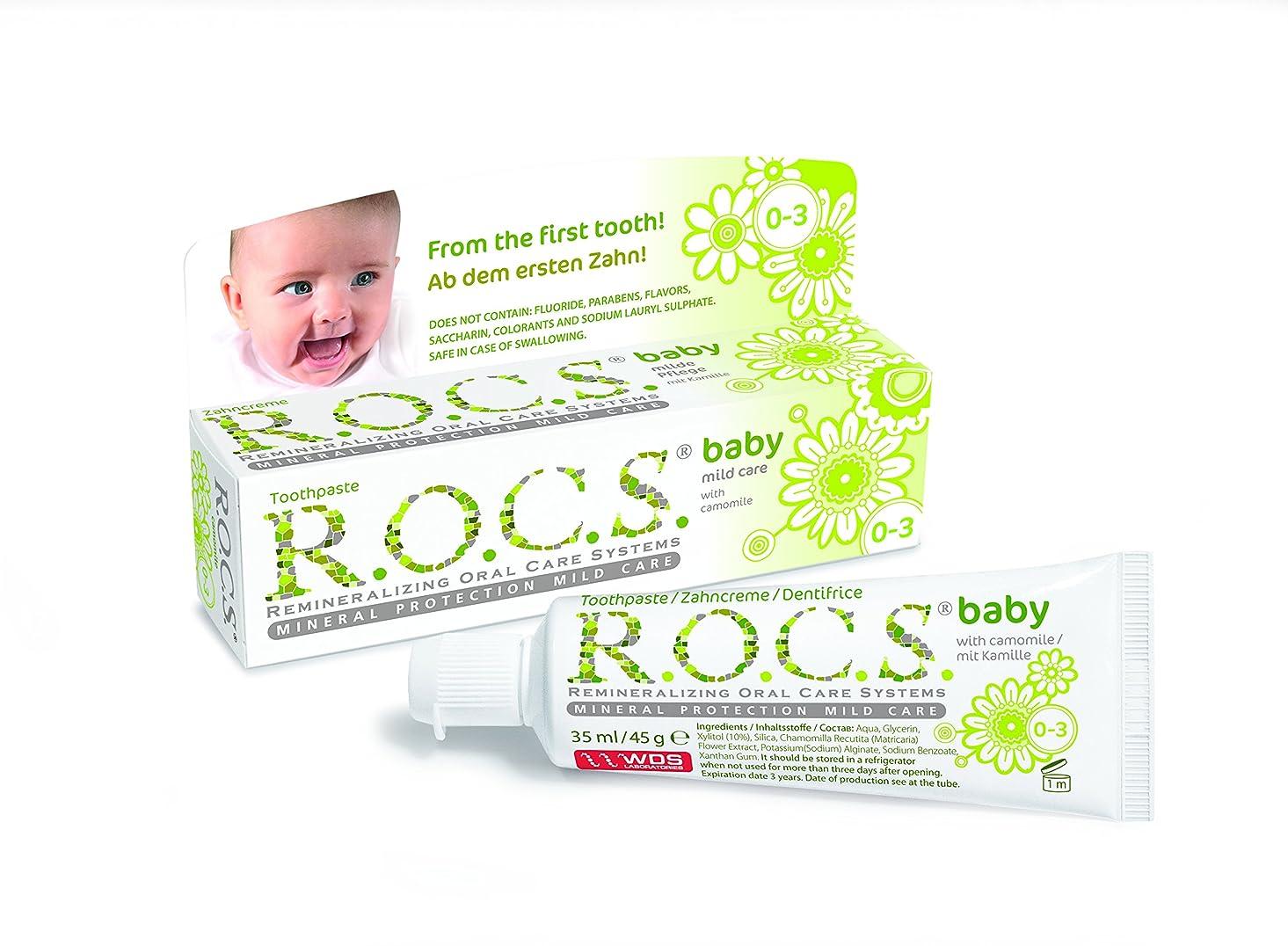 目覚めるの量味方R.O.C.S. ロックス歯磨き粉 ベビー用マイルドケア カモミール