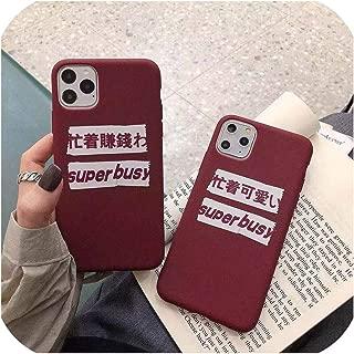 シリコーン超薄型携帯電話ケースoppoR17のvivox21ソフト保護カバー用iphone11に適しています、忙しいお金を稼ぐテキストシリコンケースワインレッド、Huawei-mate10Pro